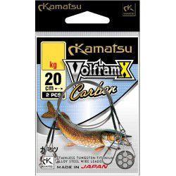 Przypon Kamatsu Wolfram X Carbon 20cm/25kg (2szt.)