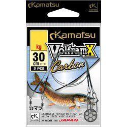 Przypon Kamatsu Wolfram X Carbon 30cm/25kg (2szt.)